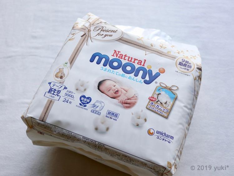 サンプルプレゼント 赤ちゃん本舗